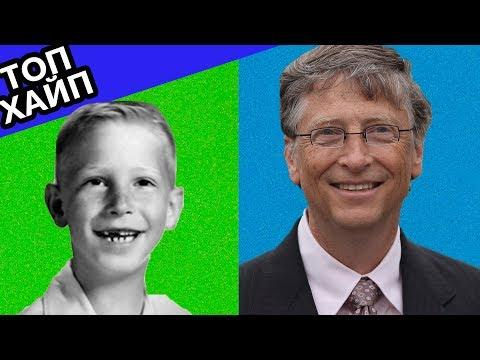 Bill Gates Transformation  From 3 To 61 Years Old