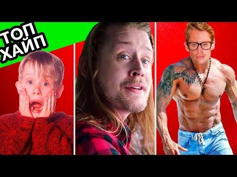 Macaulay Culkin Transformation   From 2 To 37 Years Old