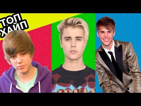 Justin Bieber   Transformation From 0 To 23 Years Old