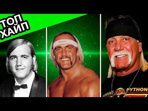 Hulk Hogan Transformation || From 1 To 65 Years Old